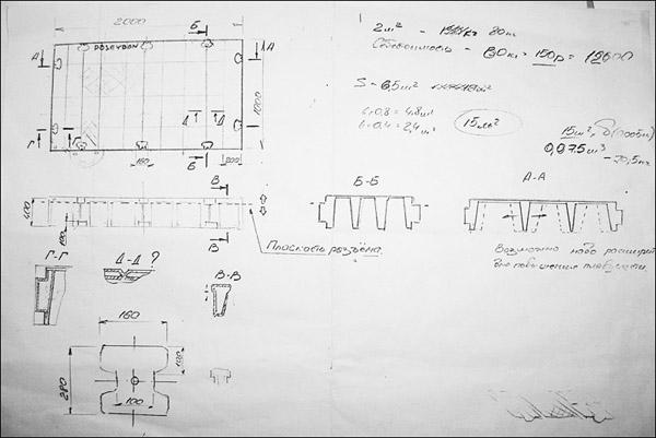 Эскизный проект понтона 2FLOAT